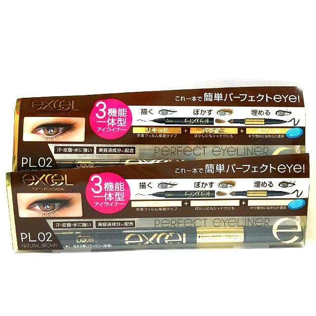 [日本帶回]日本原裝excel三機能一體型 眼線液.眼影.眼線筆(PL02)自然棕色