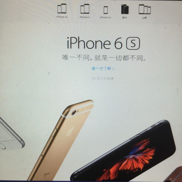 IPHONE 6S & IPHONE 6S PLUS 預購開始嘍!!