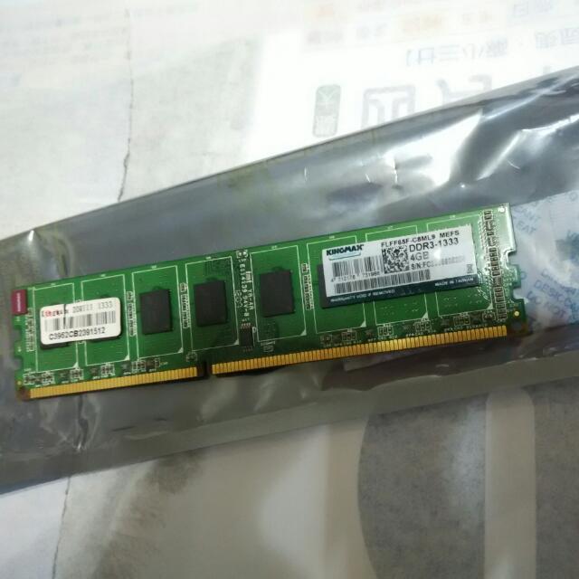 勝創kingmax DDR3-1333 4G桌上型主機用