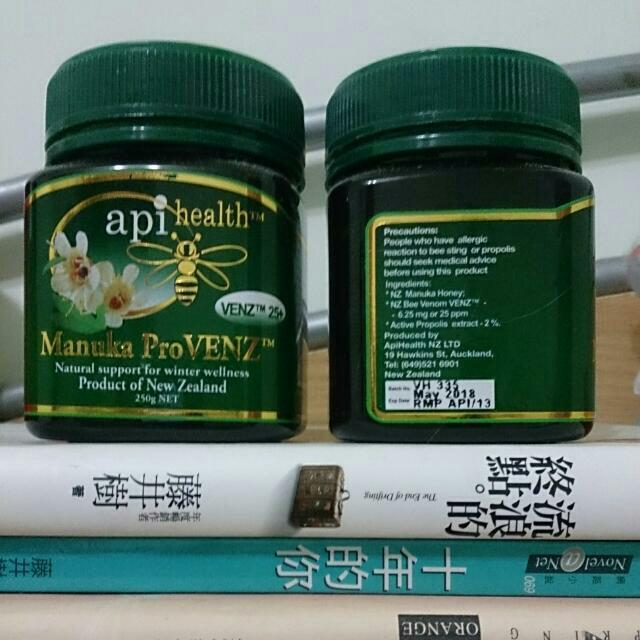 全新紐西蘭manuka麥盧卡蜂蜜api health VENZ 25+