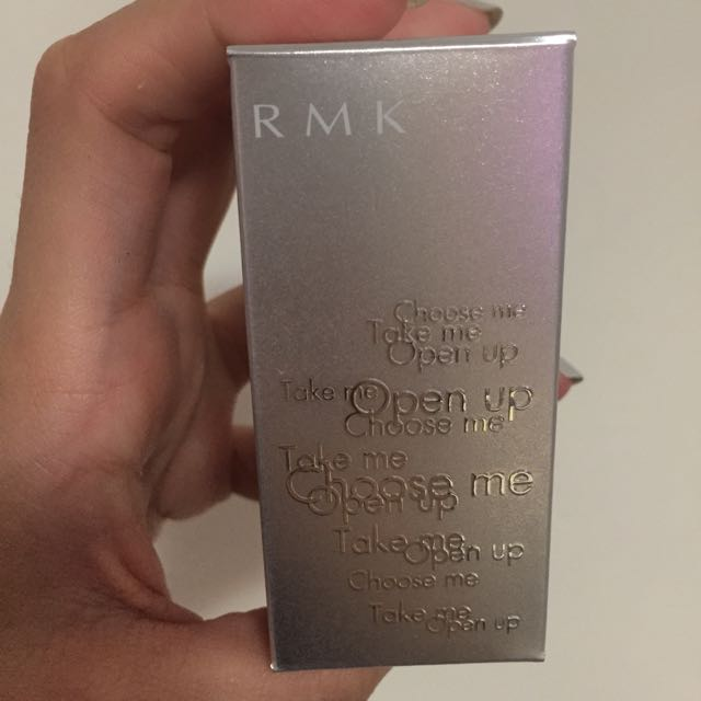 RMK UV修色乳霜