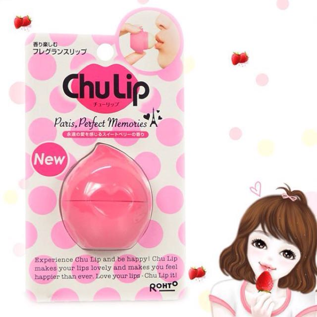ROHTO#樂敦製藥#chulip#粉紅色球型護唇膏#潤唇膏