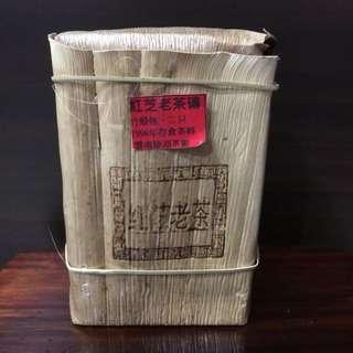 1998年紅芝老茶磚