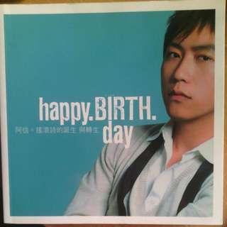 阿信 Happy Birthday