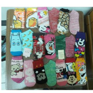 1003襪子更新