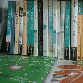 (保留)小說。