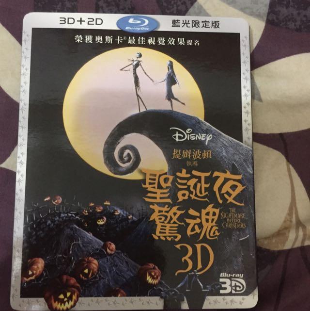 聖誕夜驚魂2D+3D 藍光限定版