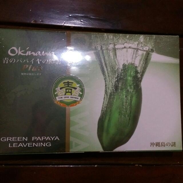 青木瓜酵素30包入  建議售價$980  售$300(含運) 買一盒贈送7小包