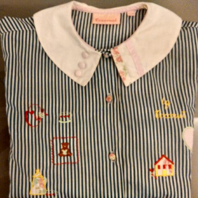 (含郵運)👕 小清新藍白條紋繡花襯衫