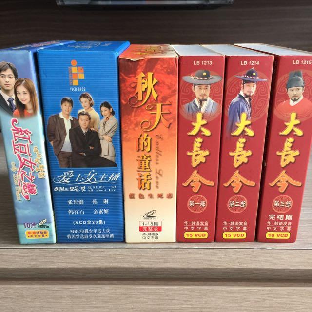 *Clearance Sale* Classic Korean Drama VCDs