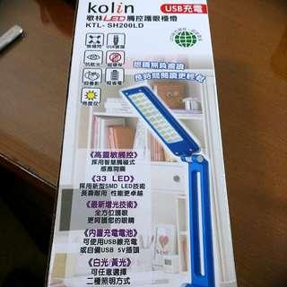 降價*Kolin歌林 Led學生觸控護眼檯燈 綠色(圖2最右)