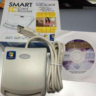 ATM 晶片讀卡機 Smart card