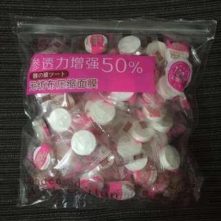 二手糖果壓縮面膜(75枚)👉🏻保留中👈🏻
