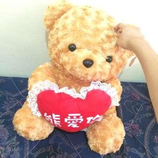 熊愛你填充娃娃