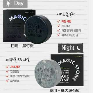 日+夜免運優惠 韓國 APRILSKIN-MAGIC STONE 天然魔法石潔顏皂 神奇洗臉石