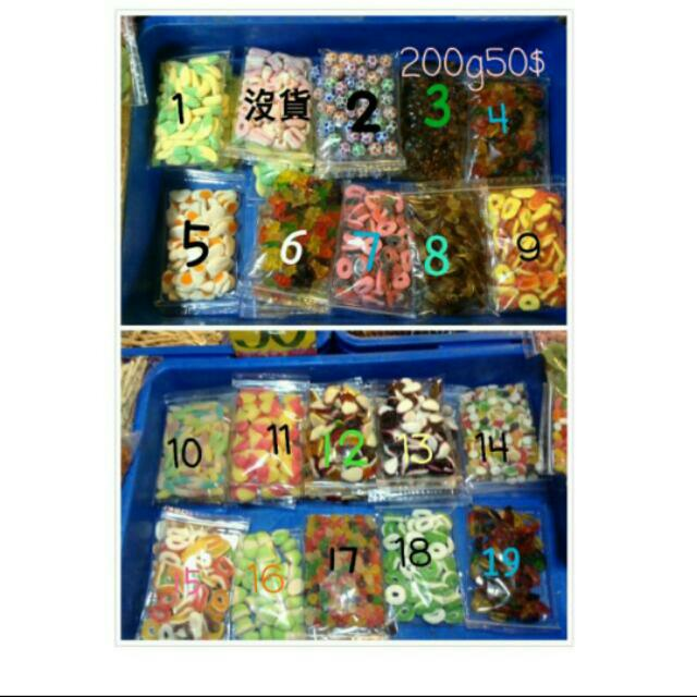 軟糖200g50$
