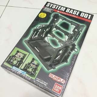 System Base 001