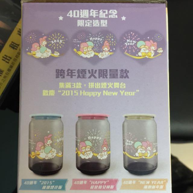 7-11限量玻璃儲存罐三種都有