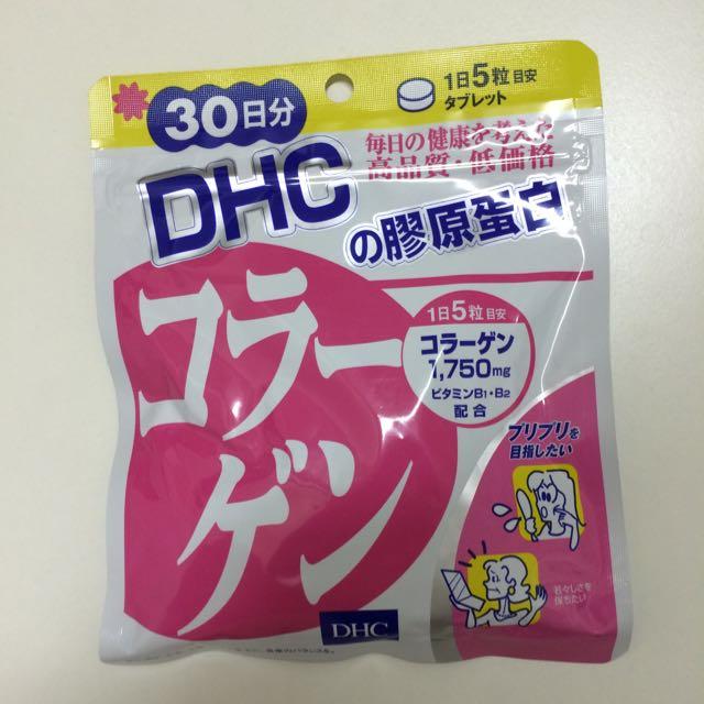 DHC膠原蛋白 30天份