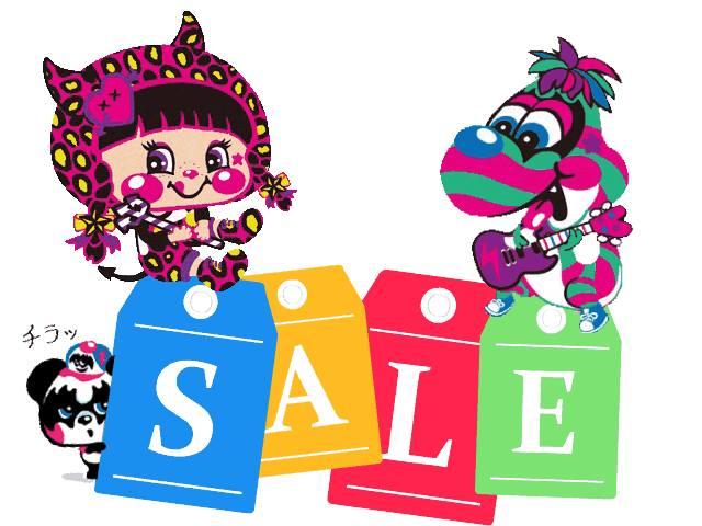 「Elegance 日韓購物趣」賣場商品全面出清特價!數量有限 快來尋寶!