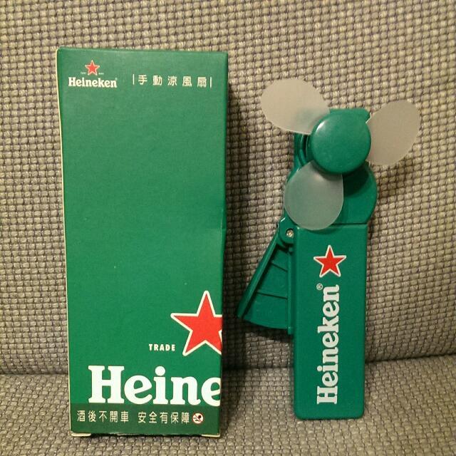 Heineken 手動涼風扇 綠色 塑膠材質