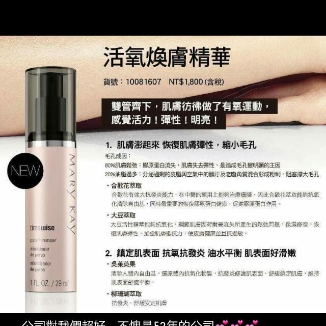 Marykay Pore Minimizer Serum And Scrub Health Beauty On Carousell