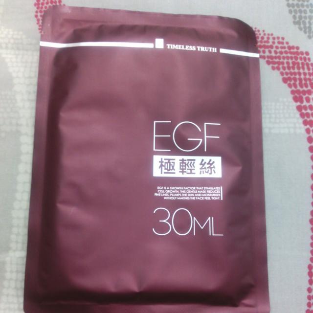 TT面膜--極輕絲系列--EGF緊緻
