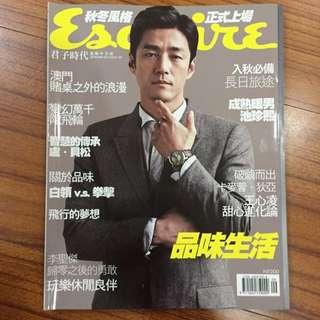 Esquire 君子雜誌2104.09