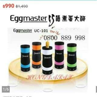 Egg master煮蛋大師 蛋捲機