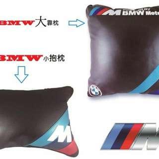 M系列小靠枕 【再送M字購物袋】