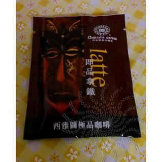 降價賣 ↓現貨✨ [西雅圖]極品拿鐵咖啡