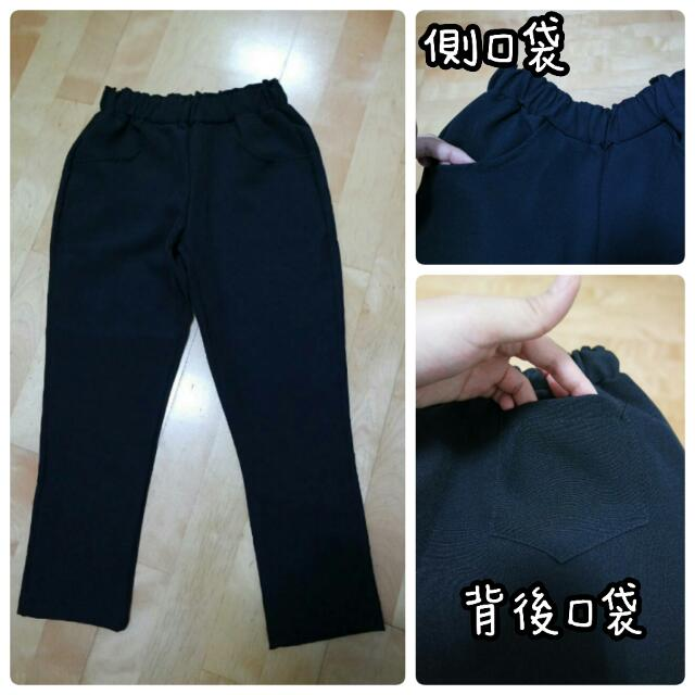 黑色彈性西裝褲(略厚)