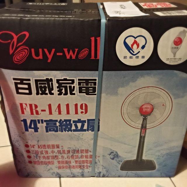 臺灣製造 Buy-Well 百威家電 14 吋節能立扇