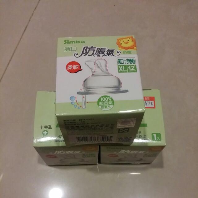 [全新]小獅王辛巴 寬口防脹氣奶嘴XL