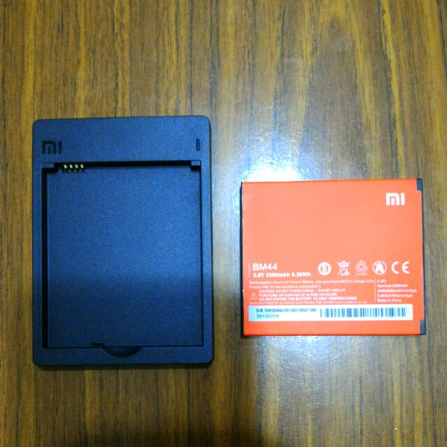 Unused Xiaomi Redmi2 Battery And Battery Charging Dock