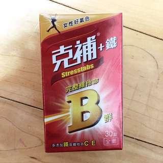 克補+鐵B群30錠(含運 即期2015/10/20)