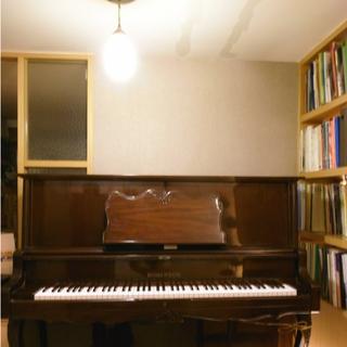 古典鋼琴 初階(二)