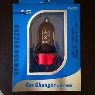 Brand New [Car Charger]
