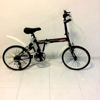 """(Reserved) 20"""" Foldable Bicycle (7 Speed)"""