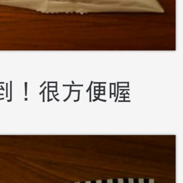 高雄 連假10/9~10-11