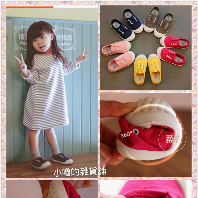 糖果色帆布鞋