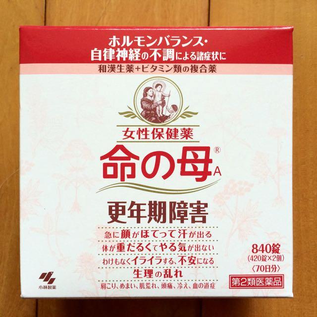 日本剛帶回 全新命之母雙罐組!更年期好幫手賠錢賣!
