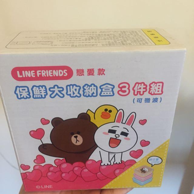 Line保鮮大收納盒3件組戀愛款