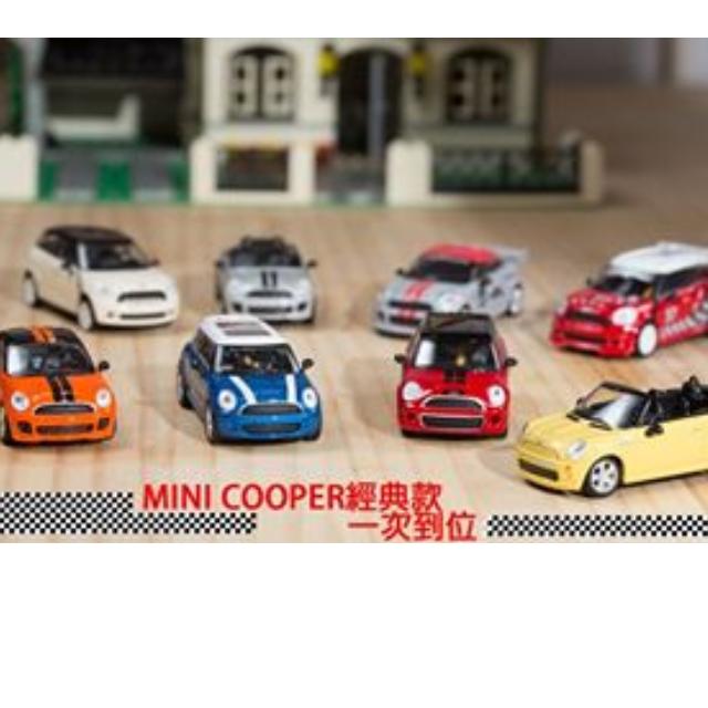 Mini Cooper 模型車8入