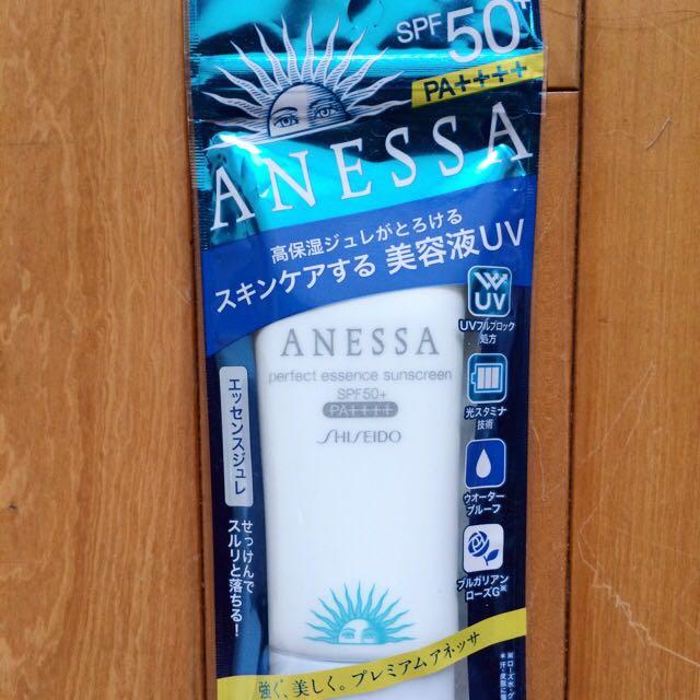 「日本剛帶回」SHISEIDO 資生堂,安耐曬ANESSA,粉藍防曬水凝乳 SPF50+ PA++++ 60g