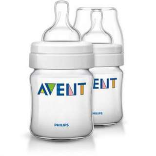 BN Philips AVENT Baby Bottle SCF560/27 2 Classic