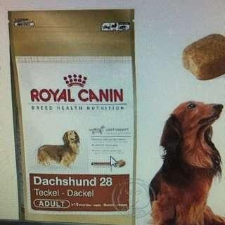皇家臘腸成犬PRD28 7.5kg特價1210含運
