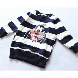 【現貨特價】2015秋季新款高飛可愛長版長袖毛圈童衣