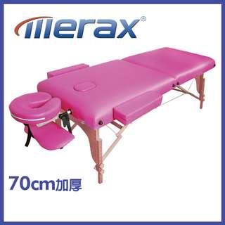 美國品牌Merax加厚7CM折疊按摩床