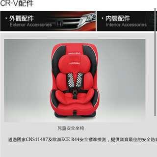 Honda汽車原廠配備  奇哥 0-4兒童安全座椅 汽車安全座椅